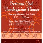 Sertoma Club to host Thanksgiving Dinner on the 20th