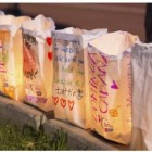 Luminaria Fundraiser at the Owasso Library March 12th