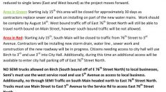 76th and Main Road Closure Update for Work Beginning July 15
