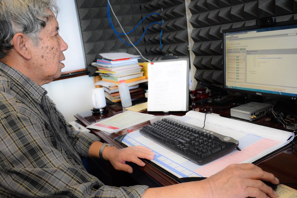 Cherokee nation rsu offering cherokee language classes for Acapulco golden tans salon owasso ok