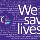 Owasso Collinsville Relay For Life Kick Off Scheduled